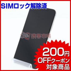 SIMフリー SoftBank iPhoneX 256GB シルバー 美品 Bランク 中古 本体 保...