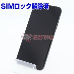 SIMフリー au iPhoneX 256GB スペースグレイ  C+ランク 中古 本体 保証あり ...