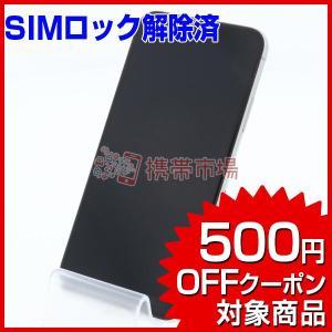 SIMフリー SoftBank iPhoneX 64GB シルバー 美品 Bランク 中古 本体 保証...