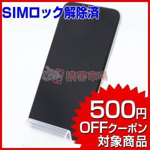 SIMフリー au iPhoneX 64GB シルバー 美品 Bランク 中古 本体 保証あり 白ロム...