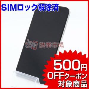 SIMフリー docomo iPhoneX 64GB シルバー 美品 Bランク 中古 本体 保証あり...