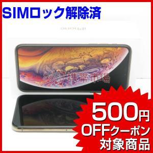 SIMフリー au iPhoneXS 256GB ゴールド 美品 A+ランク 中古 本体 保証あり ...
