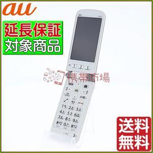 52be867795 au KY012 K012 ホワイト ガラケー 中古 保証あり レベル6 本体 白ロム あすつく対応 携帯電話 0312