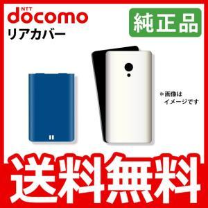【型番】L-07C Optimus bright 【色名】White 【状態】中古  ※DM便での発...