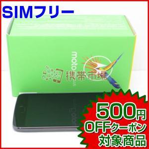 【製造年月・製造番号】:記載なし 351859080502796 【付属品】 ACアダプター USB...