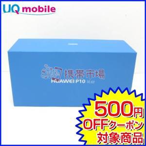 ●新品未使用品(外箱にキズ・汚れ・破れがある場合がございます。)  【製造年月・製造番号】:- 86...