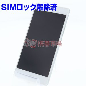 SIMフリー UQmobile P9 lite PREMIUM ホワイト 美品 A+ランク 中古 本...