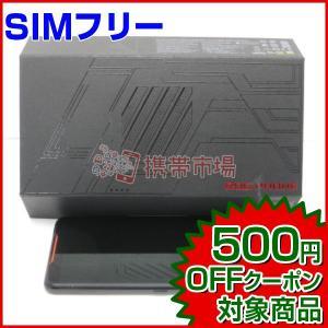 【製造年月・製造番号】:- 351555100742608 【付属品】 USB ACアダプターセット...