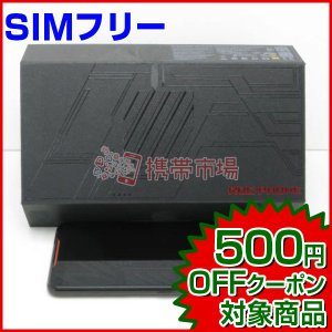 【製造年月・製造番号】:記載なし 351555101147328 【付属品】 USB ACアダプター...