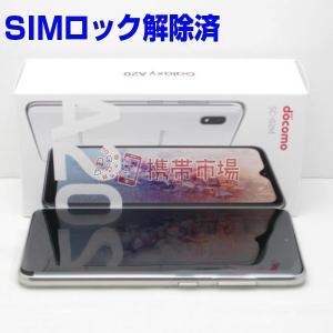 SIMフリー 新古品 docomo SC-02M Galaxy A20 ホワイト  Sランク 本体 ...