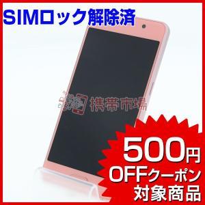 SIMフリー docomo SC-04J Galaxy Feel Opal Pink 美品 Aランク...
