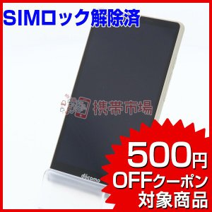 SIMフリー docomo SH-04G AQUOS EVER Gold  C+ランク 中古 本体 ...
