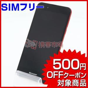 SIMフリー 楽天モバイル AQUOS SH-M04 レッド  スマホ 本体  中古  保証あり C...