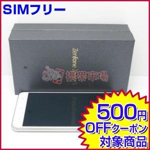 【製造年月・製造番号】:- 354532081103347 【付属品】 USB ACアダプターセット...