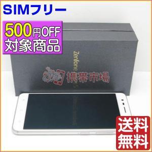 【製造年月・製造番号】:- 354532081176046 【付属品】 USB ACアダプターセット...
