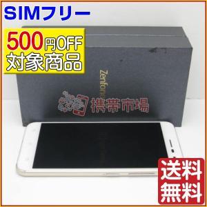 【製造年月・製造番号】:- 359027075636704 【付属品】 USB ACアダプターセット...