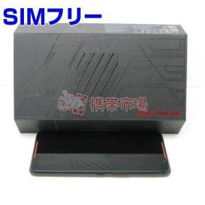 【製造年月・製造番号】:記載なし 351555101340428 【付属品】 USB ACアダプター...