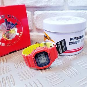 限定 G-SHOCK 神戸市消防局救助隊 コラボレーションモデル GW-B5600FB-4JR 腕時計 カシオ CASIO ジーショック Gショック 新品 国内正規品|garakuta-ga