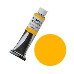 油絵具 ホルベイン カドミウムイエロー 20ml|garallyrenge
