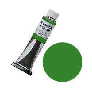 油絵具 ホルベイン カドミウムグリーン 20ml|garallyrenge