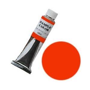 油絵具 ホルベイン スカーレットレーキ 20ml|garallyrenge