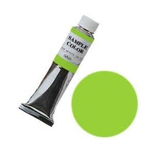 油絵具 ホルベイン パーマネントグリーンライト 20ml|garallyrenge