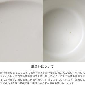 JICON マグカップ 大 渕錆 今村製陶 磁今 マグ コーヒーカップ 有田焼 誕生日 結婚祝い 贈り物|garandou|11