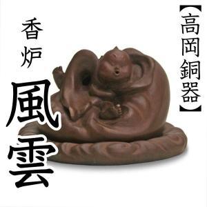 <title>最新アイテム 風神 雷神 香炉 風雲 高岡銅器</title>