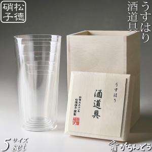 <title>うすはり 酒道具 タンブラーSS S M L LL 松徳硝子 タンブラー キャンペーンもお見逃しなく うすはりグラス 父の日 誕生日 ギフト 記念品</title>