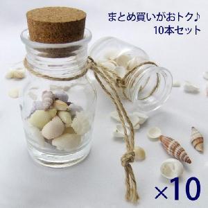 ガラス瓶 コルク瓶 GAオリジナルボトル 501xx  麻ヒモ付 (35×31×20) 10本セット|garasubin