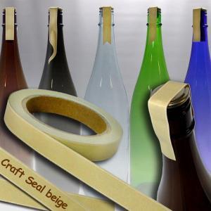 クラフトシール ベージュ craftseal-beige 20m|garasubin