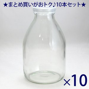 ガラス瓶 牛乳瓶 M-500 509ml 10本セット