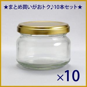 ガラス瓶 ジャム瓶 F125ST 125ml -10本セット-|garasubin