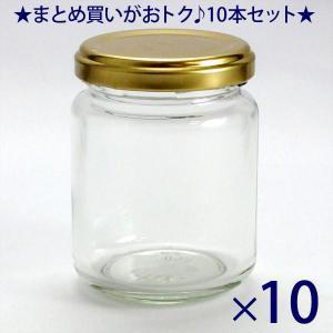 ガラス瓶 ジャム瓶 J140ST 140ml ラー油などに -10本セット-|garasubin
