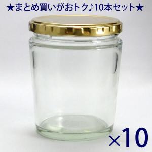 ガラス瓶 ジャム瓶 J450WST 380ml 10本セット