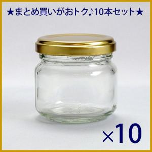 ガラス瓶 ジャム瓶 J90ST 90ml -10本セット-
