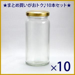 ガラス瓶 ジャム瓶 L-150 161ml -10本セット-