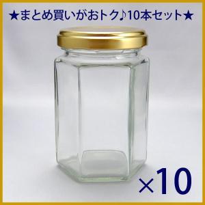 ガラス瓶 ジャム瓶 S150-6角ST 150ml -10本セット-|garasubin