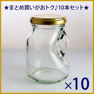 ガラス瓶 ジャム瓶 T53ミニストック200 200ml -10本セット-|garasubin