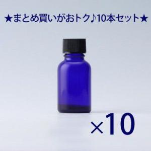 遮光瓶 ブルー 20cc SYA-B20cc -10本セット-|garasubin