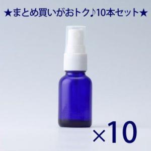 遮光瓶 ブルー 20ccスプレー SYA-B20ccスプレー -10本セット-|garasubin