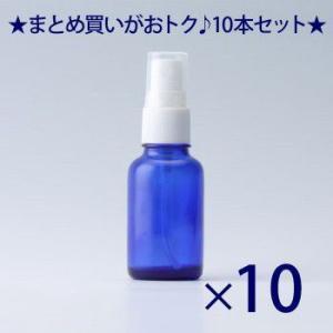 遮光瓶 ブルー 30ccスプレー SYA-B30ccスプレー -10本セット-|garasubin