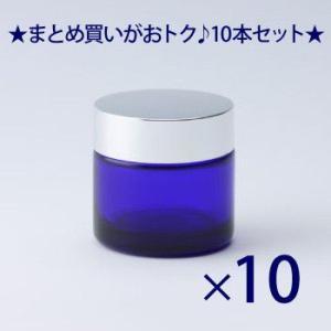 ガラス瓶 クリーム瓶 30g 銀CAP C30銀キャップ -10個セット-|garasubin