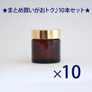 茶瓶70cc 茶70cc -10本セット-|garasubin