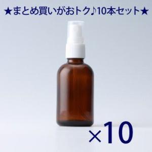 遮光瓶 茶 60ccスプレー SYA-T60cc -10本セット- 除菌 消臭 消毒 スプレー容器 ...