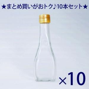 ドレッシング・タレ瓶 オールラウンド180B 190ml ヒンジキャップ 10本セット|garasubin