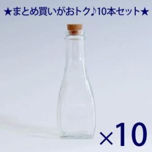 ドレッシング・タレ瓶 オールラウンド120B 130ml コルク付〈19.5×17×15〉10本セット|garasubin