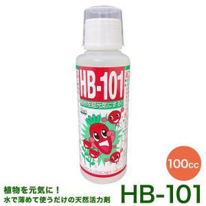 HB-101 100cc 天然植物活力剤 送料無料