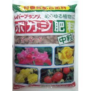 レバートルフ ボカシ肥料 5kg 中粒 有機質配合肥料
