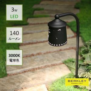 Berkley(バークレー) DIY用ガーデンライト AP-07-3 LEDエリアライト 日曜大工 garden-fontana